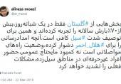 دلیل سخت شدن امدادرسانی به مناطق سیلزدهی گلستان به روایت دبیر شورای اطلاعرسانی دولت
