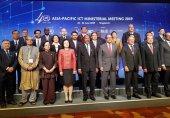 حضور آذری جهرمی در چهلمین اجلاس وزرای ارتباطات آسیا-اقیانوسیه