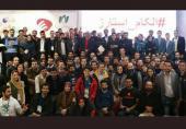 آذری جهرمی: اعضای دولت بعد از بازدید الکامپ۹۸ استارتآپی شدهاند