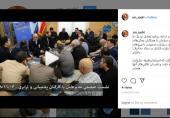 فیلم/ دیدار مدیرعامل شرکت مخابرات ایران با نیروهای پشتیبانی و ترابری شاغل در ستاد مخابرات
