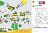 ایرانسل هم به پویش ایران همدل پیوست؛ اختصاص هدایای نقدی به محرومین استان خوزستان
