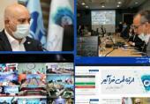 پرتال داخلی جدید شرکت مخابرات ایران رونمایی شد