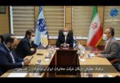 ترافیک مصرفی رایگان شرکت مخابرات ایران برای عزاداران حسینی