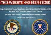 آمریکا: ۹۲ دامنه اینترنتی مورد استفاده ایران را مسدود کردیم!