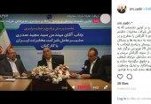 فاصلهی زیاد بین پرسنل و مدیران شرکت مخابرات ایران کاهش مییابد