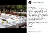 برپایی مراسمهای افطاری از محل بودجهی عمومی وزارت ارتباطات ممنوع شد