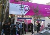 ساعات کاری فروشگاهها و باجههای رایتل در ایام نوروز اعلام شد