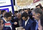 حضور وزیر ارتباطات در غرفه برترین اپراتور ارتباطات ثابت در افتتاحیه تله کام 2017 تهران