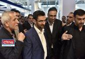 گزارش تصویری سیتنا از نخستین روز نمایشگاه ایران تلکام 2017