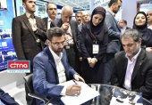 """حضور آذری جهرمی در غرفهی """"سیتنا"""" در ایران تلکام 2017 (+تصاویر)"""