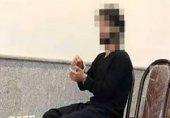 اقدام شیطانی آقای وکیل در تهران/ نوشیدنی هایش بی هوش می کرد