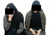 نقشه شیطانی دو دختر برای جوان هرمزگانی/ راز چت های زن متاهل