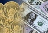 آخرین قیمت طلا، سکه و دلار امروز ۹۹/۰۶/۲۲