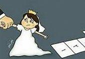 ازدواج دختر 12 ساله با دامادی 17 سال بزرگتر در مشهد!