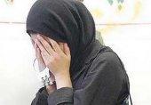 زن 22 ساله چگونه به خانه فساد راه پیدا کرد؟