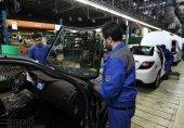 شایعات فضای مجازی درباره صدور فاکتور تعهدات قطعی ایران خودرو بدون سود مشارکت!؟