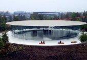 سالن آمفیتئاتر استیو جابز، هنرمندانهترین سازه سال شد