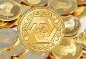 نرخ طلا و سکه در ۲۱ بهمن ماه ۹۷