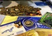 قیمت طلا و سکه در ۲۴ بهمن ماه ۹۷