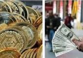 آخرین قیمت طلا، سکه و ارز امروز ۹۷/۱۲/۱۶
