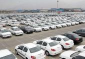 با ۱۲۰ میلیون تومان چه خودروهایی میتوان خرید؟