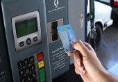 دادستانی: پیامکهای جعلی کارت سوخت در راه است، مراقب باشید