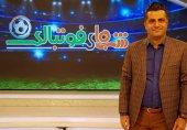 شکایت مجری تلویزیون از محمد تقوی برای پست اینستاگرام