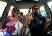 واکنش پلیس به ویدئوی مسلحانه محسن افشانی و همسرش