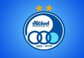واکنش باشگاه استقلال به مصاحبه سرمربی پرسپولیس