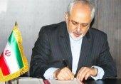 توئیت ظریف در سالگرد حادثه 11 سپتامبر