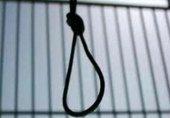 اعدام برای سارق مسلح در شیراز