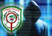 دختر ساده لوح اسیر درخواستهای ناجوانمردانه خواستگار تهرانی در تلگرام شد