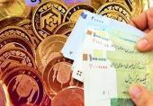 قیمت طلا، سکه و دلار امروز ۹۸/۰۸/۲۹