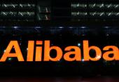 تولید پردازندههای هوشمند توسط علیبابا