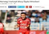 رسانه های لهستانی قیمت بازیکن جدا شده پرسپولیس را مشخص کردند