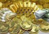 هر گرم طلا ۲۵۳.۰۰۰تومان/سکه مرز ۲.۸۰۰.۰۰۰ را پشت سر گذاشت