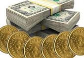 هر قطعه سکه؛۲.۸۴۱.۰۰۰ تومان/افزایش قیمت ارز در بازار
