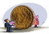 محاسبه مهریهها با کدام نرخ دلار خواهد بود؟
