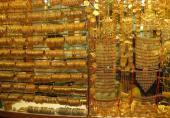 پیشبینی تازه از قیمتها در بازار طلا و سکه