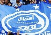 شوک به آبیها/استقلال حق استفاده از بازیکنان جدید را ندارد