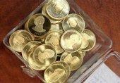 هشدار به خریداران سکه؛ منتظر برخورد ما باشید