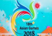 ایران در جایگاه پنجم بازیهای آسیایی ۲۰۱۸