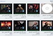 """""""نقاره"""" اپلیکیشنی برای زمزمه های محرم"""