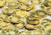 قیمت سکه در آخرین روز تابستان؛ ۴.۵۰۱.۰۰۰تومان/دلار ۱۴.۳۶۹ تومان