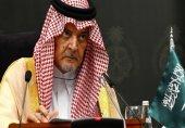 دستور ساخت یک فیلم غیر اخلاقی توسط وزیر عربستان سعودی