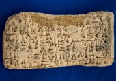 آمریکا هزاران قطعه باستانی به سرقت رفته را به عراق بازگرداند