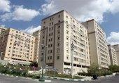 قیمت آپارتمانهای 50 تا 70 متری در تهران