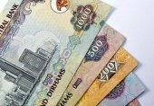 سقوط قیمت درهم در بازار ارز (+قیمت لحظه ای)