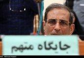 اعدام سلطان سکه در کمتر از یک ماه دیگر