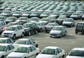 قیمت جدید خودروها تا اوایل هفته آینده اعلام میشود